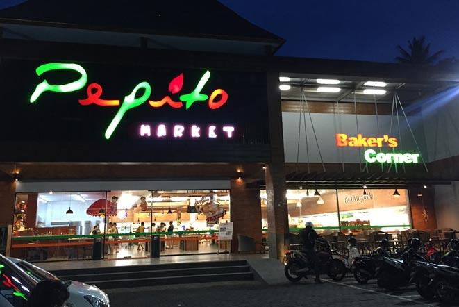 バリ島「ペピト(pepito)」スーパーマーケットの外観