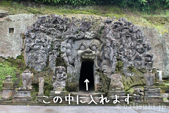 ゴアガジャ遺跡の洞穴の中に入る