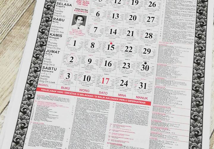 バリカレンダー